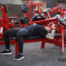 Horizontal trainer bench pressing. A great strain on your chest muscles. Fixed handle provides stability and precision during exercise.