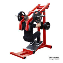 The Squat is the ultimate exercise for building mass and strength in the thighs, glutes, calves and lower back.
