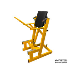 The swing-style seat and proper hand position greatly reduces strain on the shoulders compared to hanging or vertical leg raise exercises.